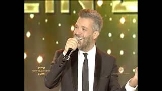 Zein El Omr - Cocktail [OTV] / زين العمر - كوكتيل تحميل MP3