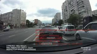 Учитель А892МР97 в адидасе на встречке..