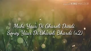 Gharoli-Ghoom Charakhra Lyrics | Nescafe   - YouTube