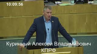 Пленарное заседание Государственной Думы 10.05.2018 (10.00 - 12.00) ( Госдума )