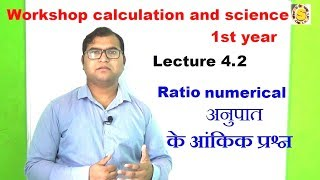Up lt maths 2018 questions paper solution video 2 - Lalit singh chauhan