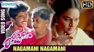 Nagamani Nagamani Video Song | Roja Telugu Movie Songs | AR Rahman | Mani Ratnam | Arvind Swamy