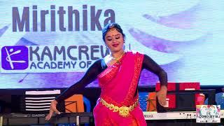 Classical Dance Mrithika
