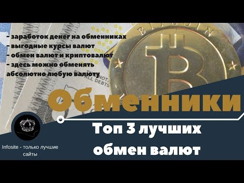 Памп криптовалюты