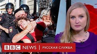 Интервью с пострадавшими на московских протестах   Новости