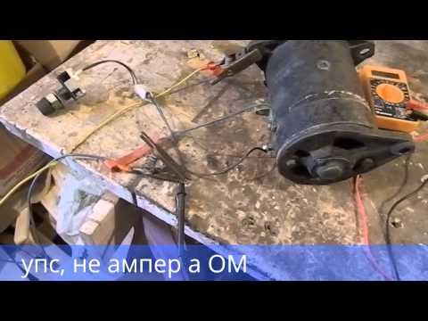 Проверяю генератор Г-108