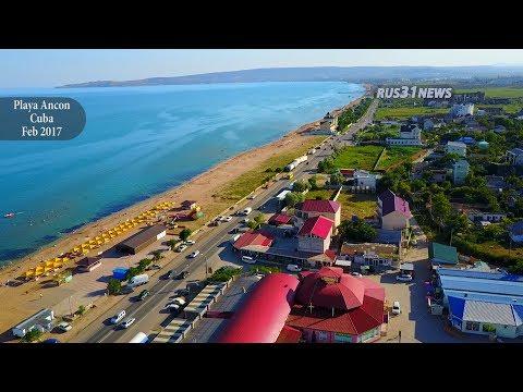 Береговое Крым видео