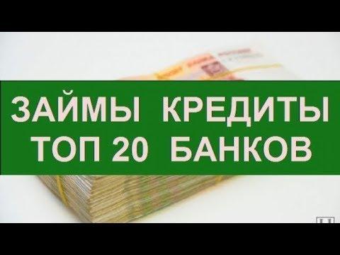 Миг Кредит Какой Процент