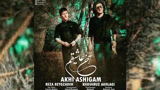 Reza Beyzadeh ft Xosruz Axlagi - Axi Asiqem 2018 | Yeni