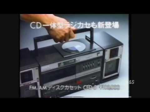 SONY・ソニーCM集 (オーディオ機器他) with makotosuzuki