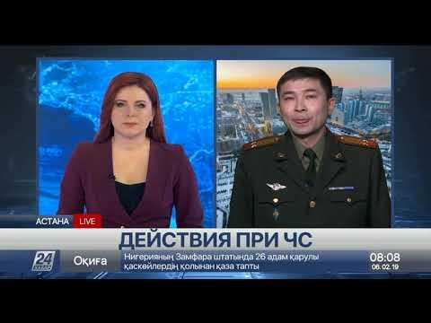 Выпуск новостей 08:00 от 06.02.2019