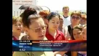 preview picture of video 'Интернет Портал Бухта Капшагай Штурм Пляжа'