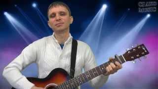 CJ AKO С Днем Рождения Песня На Гитаре Девушке Женщине Про Любовь Под гитару Красивая Лучшая В День