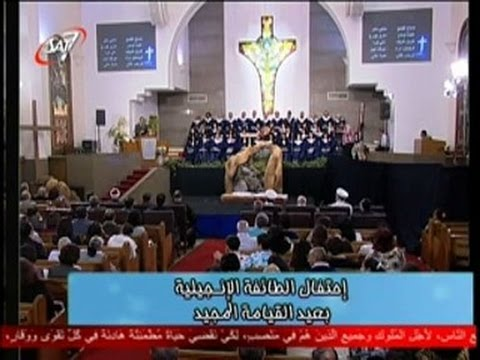 Easter Cantata 2011 - The Power of His Love - HEC CHOIR