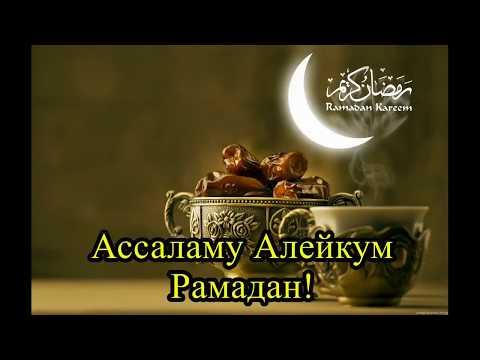Приумножь свою прибыль в месяц Рамадан
