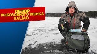 Ящик-сумка-рюкзак рыболовный зимний пенопластовый 3-х ярусный b-3lux
