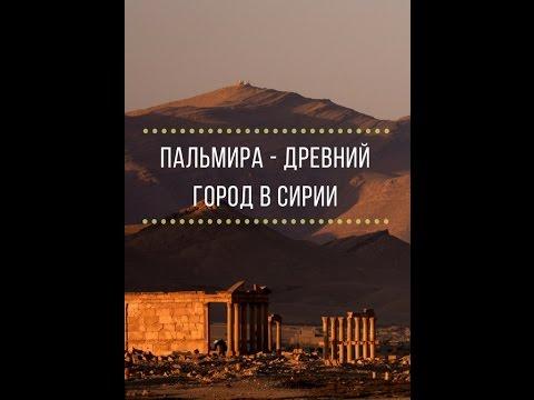 Греческая служба в храме видео