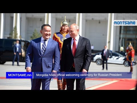 Mongolia hosts official welcoming ceremony for Russian President