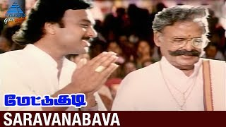 Mettukudi Tamil Movie Songs | Saravanabhava Video Song | Karthik | Nagma | Pyramid Glitz Music
