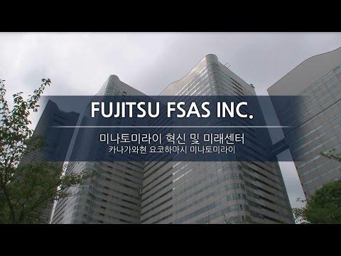 엡손 USTi 프로젝터 활용 예시_FUJITSU