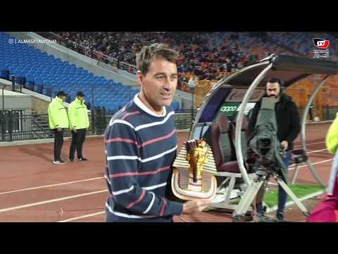 مدرب طنطا يُهدي فايلر تميمة لتمثال توت عنخ آمون قبل انطلاق مباراته مع الأهلي