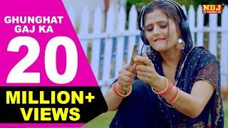 Ghunghat Gaj Ka | Anjali Raghav | Vivek Sharma | AK Jatti | Andy Dahiya | New Haryanvi Song 2020