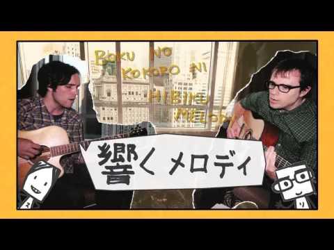 Scott & Rivers - 「HOMELY GIRL」リリック・ビデオ