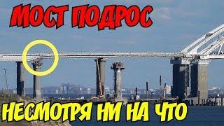 Крымский мост(октябрь 2018) Свершилось! Долгожданная Ж/Д надвижка на морском  стапеле произошла!