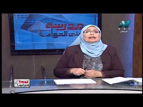 كيمياء لغات 3 ثانوي حلقة 33 ( carboxylic acids and esters ) أ رشا عبد الوهاب 12-04-2019