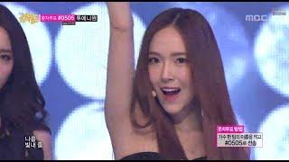 Girls Generation - Mr. Mr., 소녀시대 - 미스터 미스터, Music Core 20140315