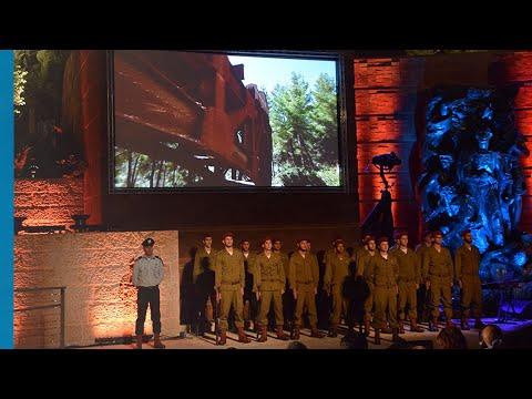 שידור של עצרת הפתיחה הממלכתית לציון יום הזיכרון לשואה ולגבורה תשע
