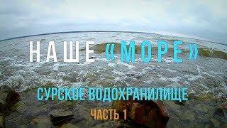 Карта глубин новосибирского водохранилища