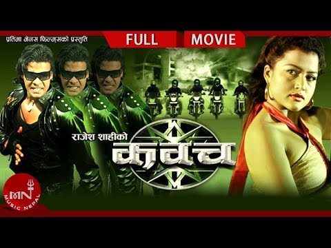 Kawach | Nepali Movie