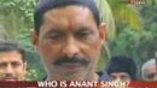Anant Singh: Bihar's notorious politician - YouTube