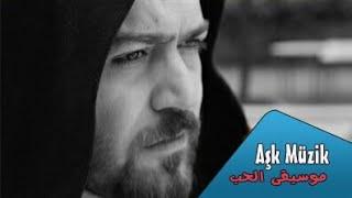 Akin - Anlatamiyorum    أكين    أغاني تركية مترجمة للعربية