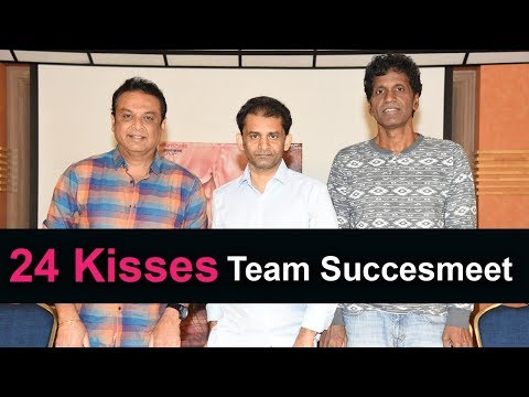 24 Kisses Movie Team Thanks Meet