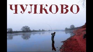 Рыбалка с берега на карте