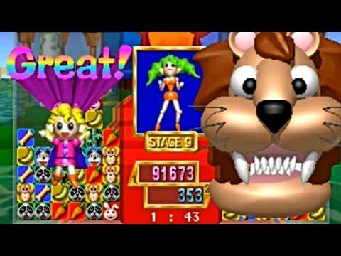 Baku Baku Animal (Saturn) Playthrough - NintendoComplete