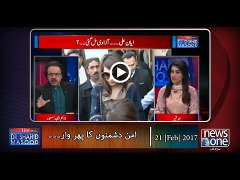 Live with Dr.Shahid Masood | 21 February 2017 | Current Affairs
