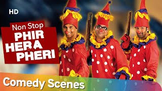 Phir Hera Pheri Nonstop Comedy Scenes - Akshay Kumar - Paresh Rawal - Rajpal Yadav - Sunil Shetty  IMAGES, GIF, ANIMATED GIF, WALLPAPER, STICKER FOR WHATSAPP & FACEBOOK