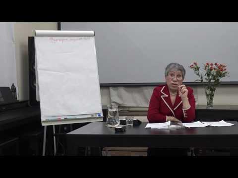 Лекция «Философия конфликта» в ДК Триптих