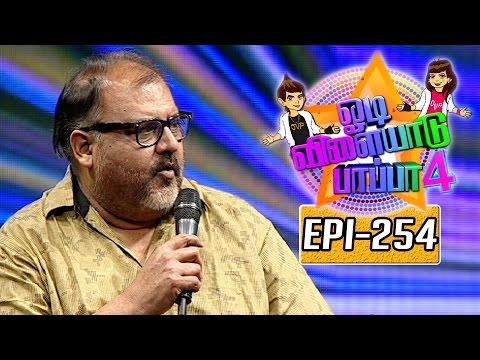 Odi-Vilayadu-Pappa--4-Epi-254-Best-Performer-08-08-2016-Kalaignar-TV