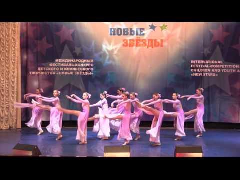 Народный коллектив ансамбль эстрадного танца