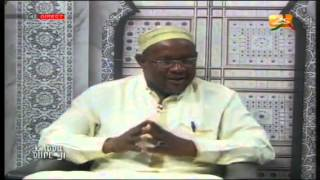 Abdoul Ahad Sane Al Mazhab Maliki