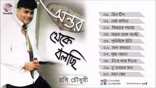 Gambar cover Robi Chowdhury - Ontor Theke Bolchi