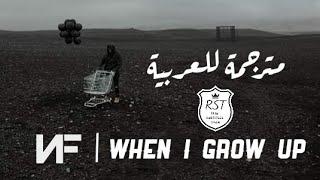 NF   When I Grow Up     مترجمة للعربية