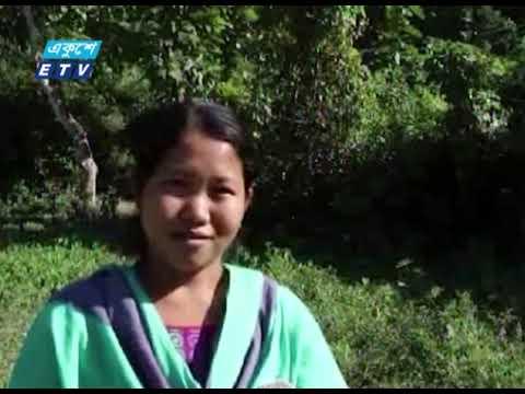 বিদ্যুৎ সুবিধা থেকে বঞ্চিত রাঙামাটির বালুখালী ইউনিয়নবাসী | ETV News