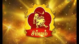 Olimayamana Ethirkaalam - Tamil Devotional Story - Episode 2367 - Zee Tamil TV Serial - Best Scene