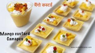 Mango custard recipe | fruit custard with mango | custard canapes | Dessert | easy sweetdish recipe
