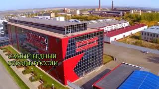САРАНСК - САМЫЙ БЕДНЫЙ ГОРОД В РОССИИ. ТОТАЛЬНОЕ ВРАНЬЕ. МОРДОВИЯ БОМЖУЕТ